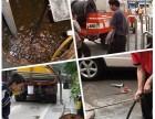 承接建邺区各小区雨污分流工程施工,雨污管道走向排查,管道检测