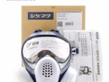 日本/SHIGEMATSU/重松制作所GM185C防毒全面具