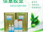 深圳AB胶水批发价格低的是哪家?