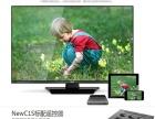 乐视 New C1S无线高清网络电视机顶盒