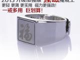 亿皇**魔术新款强磁戒指魔术戒指 生产批发厂家 多种花纹随意选
