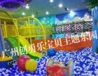淘气堡儿童乐园 儿童拓展 儿童沙池 儿童大蹦床