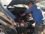北京海淀修车救援,补胎换电瓶马达发电机送油维修随叫随到