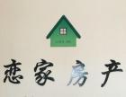 银湾小区,3居室,拎包入住,年付