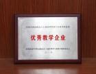 广州白云电子商务职业技能培训亚马逊全能培训班开课啦