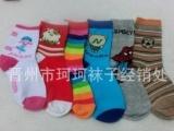 低价出售库存袜子 大童花袜 杂款袜子花型