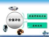 南京專利評估報告 專利評估電話