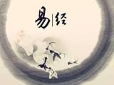 南京姻缘符手绘 婚姻符效果 防变心符价格