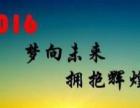 宁夏银川葆婴直销事业加盟