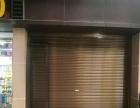市西路临街79平门面租金高15年回本客源