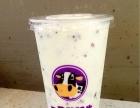 酸奶紫米露 包交会和一只酸奶牛味道一样
