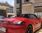 保时捷 Boxster 2014款 3.4L 自动 GTS-一年