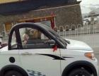 四轮电动车全封闭纯电动汽车代步车新款老年代步车