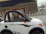 四轮電動車全封闭纯电动汽车代步车新款老年代步车