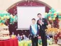 爱贝贝12岁生日策划庆典/气球培训布置装饰求婚满月百天派对