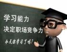 没学历你拿什么考证入户轻松提升学历较后一个机会