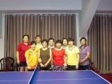 南宁市上 门教打乒乓球