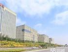 西青区福保产业园300-2000平米办公厂房出租