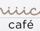Nice Caf 咖啡加盟