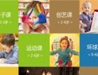 麦迪森国际早教中心-东莞市东湖花园店