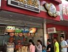 上海巴比馒头加盟,一人即可轻松开店,小成本大收益