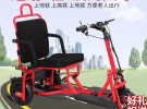 上海实体老店出售老年代步车老年休闲车电动三轮车折叠车面议