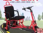 上海实体老店出售老年代步车老年休闲车电动三轮车折叠车