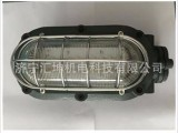 汇坤厂家直销隔爆型LED支架灯DGC18-127L(A)