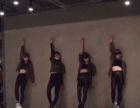 苏州华翎舞蹈培训钢管舞/酒吧领舞/爵士舞/教练班包分配工作