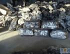回收汽车新旧件 下线件 拆车件具体介绍--蓝天公司