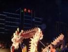 秦皇岛龙啸九天舞龙舞狮开业表演