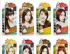 韩国爱茉莉泡泡染发膏低价出,还有韩国溶脂大肚贴低价出,正品保