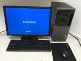 车公庙电脑维修30分钟上门 免上门费