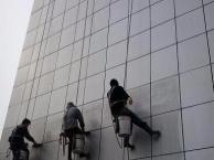 广州外墙清洗公司 高空玻璃幕墙清洗 铝塑板外墙清洗