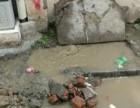 桐乡水管漏水检测 海宁漏水检测 海盐查水管漏水 测漏水