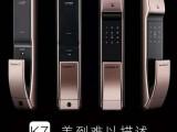 重庆市沙坪坝区凤天路开锁换锁芯 指纹锁维修安装保险柜开锁修锁