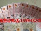 江苏盐城代办越南签证-越南大使馆签证要求-专业代理越南签证