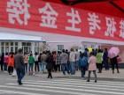 北京西城全日制学历中医学报名,报考医师考试必备