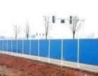 加工制作各种防尘网围墙,钢架!保证质量!外观精美!