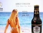 德国啤酒赔钱出售,加盟0费用加盟 名酒