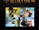 稀晶石的作用 手机眼镜的作用 华南区代理