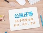 10年解决12万广州注册公司香港公司注册工商营业执照疑难杂症