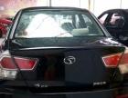 东南V3菱悦2011款 1.5 手动 旗舰版-个人一手精品私家车
