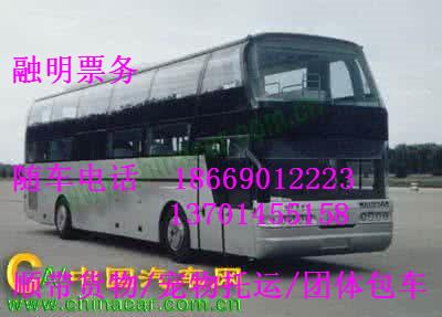 南京直接到彭水卧铺大巴@到彭水汽车客车汽车班次@