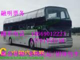漳州到界首客车直达线路公示 13701455158几点发车