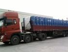 宁波到贵州行李托运公司(长途托运)