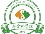 廣州國醫大師正骨培訓傳承班15天一對一零基礎系統教學