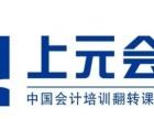 无锡长安有没有靠谱的初级职称培训机构|惠山上元