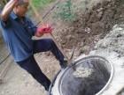 宁波市镇海区专业清理污泥,管道高压清洗公司