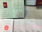深圳惠州中级电焊工证考试培训哪里报名